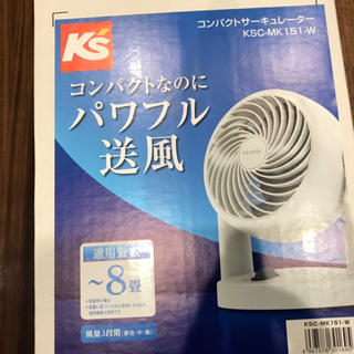 アイリスオーヤマ(アイリスオーヤマ)のアイリスオーヤマ サーキュレーター 扇風機 (サーキュレーター)