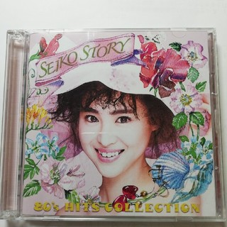 SEIKO STORY~80's HITS COLLECTION~(ポップス/ロック(邦楽))