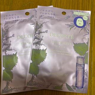 コスメデコルテ(COSME DECORTE)のコスメデコルテ ヴィタ ドレープ マスク 2枚セット(パック/フェイスマスク)