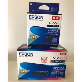 EPSON - エプソンクマノミ純正インクカートリッジ