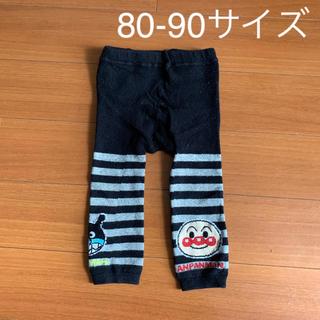 アンパンマン - ☆アンパンマン☆レギンス(80-90サイズ)