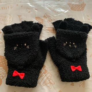 シマムラ(しまむら)の猫手袋:子供用(手袋)