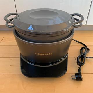 バーミキュラ(Vermicular)のバーミキュラ ライスポット 5合炊き トリュフグレー 洗浄のみ未使用・新品(炊飯器)