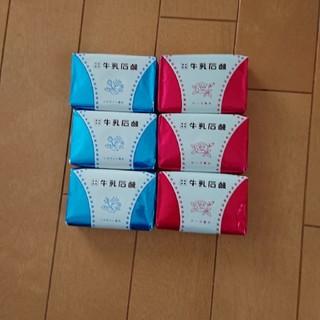 ギュウニュウセッケン(牛乳石鹸)の超レトロ牛乳石鹸 6個セット(ボディソープ/石鹸)