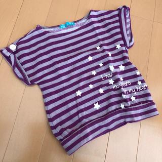 イーピーアイ(EPI)のepi 90〜100 春物 ボーダートレーナー 半袖 星(Tシャツ/カットソー)