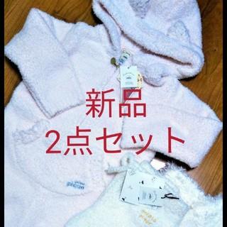 ジェラートピケ(gelato pique)の♡新品タグ付き♡ ジェラートピケ ルームウェア 2点セット 110 120(パジャマ)