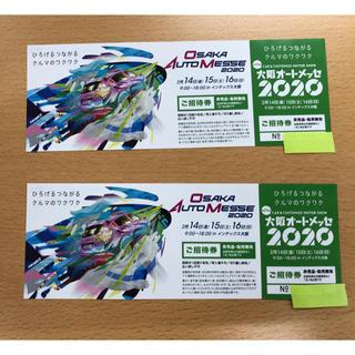 大阪オートメッセ★2枚チケット(その他)