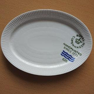 ロイヤルコペンハーゲン(ROYAL COPENHAGEN)のロイヤルコペンハーゲン オーバル ディッシュ (食器)