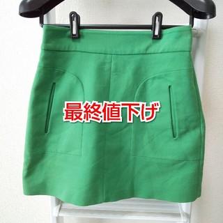ザラ(ZARA)のZARA ミニスカート 緑 グリーン  昭和レトロ 60年代(ミニスカート)