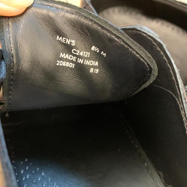Cole Haan(コールハーン)の新品 COLE HAAN ビジネスシューズ メンズの靴/シューズ(ドレス/ビジネス)の商品写真