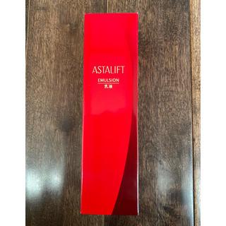アスタリフト(ASTALIFT)の新品未開封 アスタリフト エマルジョンS 乳液 100ml(乳液/ミルク)