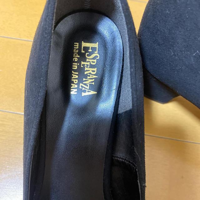 ESPERANZA(エスペランサ)のエスペランサ スウェード黒パンプス 美品 24.0cm レディースの靴/シューズ(ハイヒール/パンプス)の商品写真