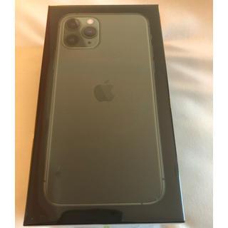 アイフォーン(iPhone)の【未開封】iPhone11 Pro 256GB ミッドナイトグリーン香港版(スマートフォン本体)