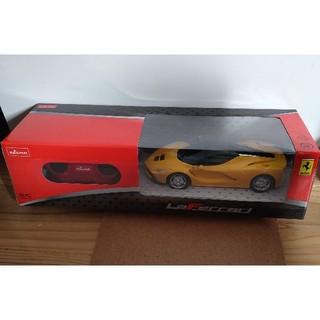 フェラーリ(Ferrari)の新品未開封 京商 RASTAR ラジコン ラ・フェラーリ La Ferrari(ホビーラジコン)