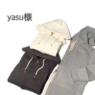 yasu様♡(リング(指輪))