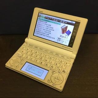 カシオ(CASIO)の電子辞書Casio EX-B9800 dataplus6(その他)