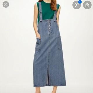 GU - GUオーバーオールスカート