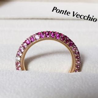 PonteVecchio - ポンテヴェキオ エテルニーナ/ポンテヴェキオパヴェリング/ピンクゴールドリング