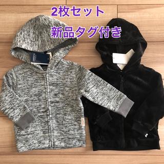 ニシマツヤ(西松屋)の新品未使用タグ付き 2枚セット パーカー(ジャケット/コート)