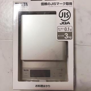 タニタ(TANITA)のTANITA キッチンスケール 0,1g〜3kg(その他)