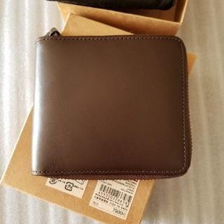 ムジルシリョウヒン(MUJI (無印良品))の無印良品 二つ折り財布 ダークブラウン 本革(折り財布)