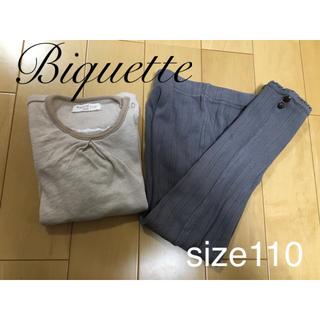 ビケット(Biquette)のナチュラルお洋服2点(Tシャツ/カットソー)