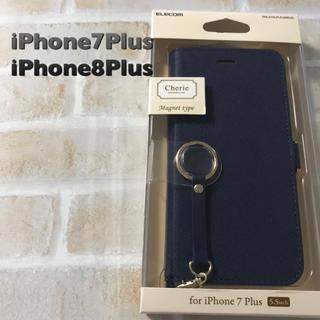 ELECOM - iPhone8Plus対応!iPhone7Plus手帳型ケース☆