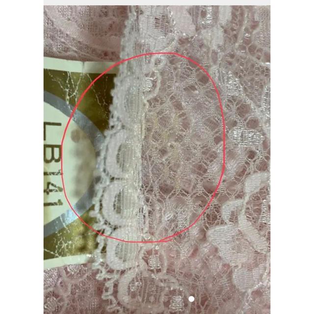 シャルレ(シャルレ)のシャルレ  スリップ 85-95 ピンク 未使用品 レディースの下着/アンダーウェア(その他)の商品写真