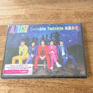 A.B.C.-Z - Twinkle Twinkle A.B.C-Z DVD