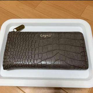 アングリッド(Ungrid)のungrid クロコダイル型押し 長財布(財布)
