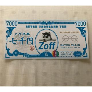 ゾフ(Zoff)のZoff クーポン(ショッピング)