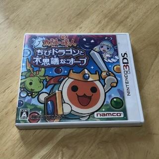 任天堂3DS太鼓の達人