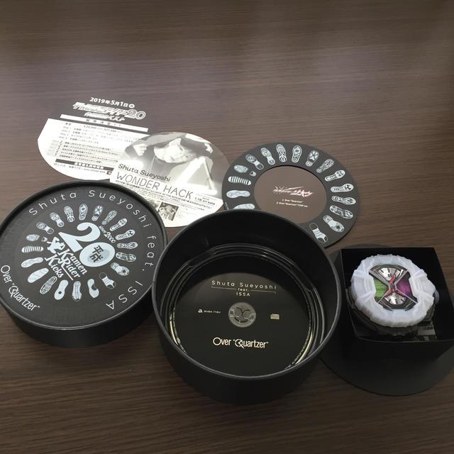 仮面ライダージオウ  OVER Quartzer ライドウォッチ付きCD エンタメ/ホビーのCD(キッズ/ファミリー)の商品写真