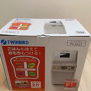 TWINBIRD - TWINBIRD(ツインバード) ホームベーカリー PY-E631 ※新品未使用