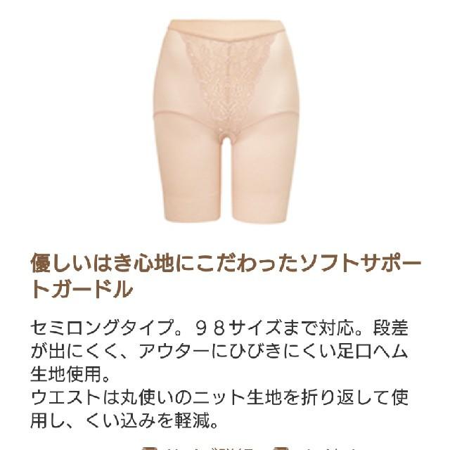 シャルレ(シャルレ)の【シャルレ】ゆったり軽やかガードル サーモンピンク(82) レディースの下着/アンダーウェア(その他)の商品写真