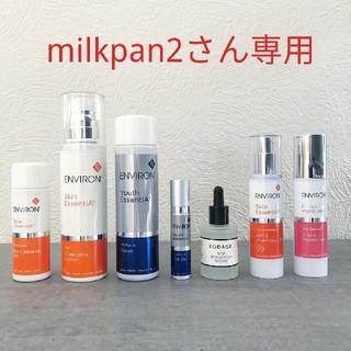 【milkpan2様専用】(化粧水/ローション)