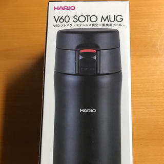 ハリオ(HARIO)のハリオ vsm-35b ソトマグ ブラック(グラス/カップ)