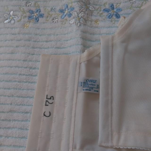 シャルレ(シャルレ)のシャルレ✨ロングラインブラジャー レディースの下着/アンダーウェア(ブラ)の商品写真