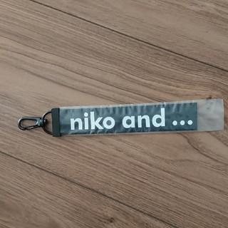 ニコアンド(niko and...)のニコアンド キーホルダー(キーホルダー)
