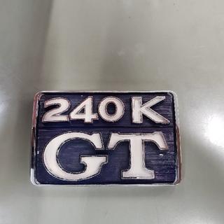 日産 - 激安価格 激レア 当時物 ケンメリ 輸出用 ケンメリ240 純正エンブレム