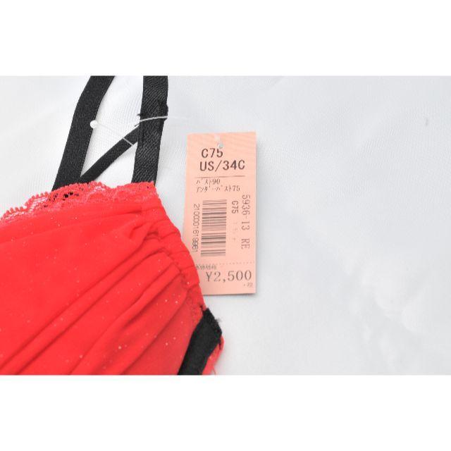 aimer feel(エメフィール)のaimerfeel ブラ&ショーツ C75 ラメチュールライン レッド レディースの下着/アンダーウェア(ブラ&ショーツセット)の商品写真