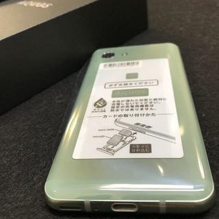 アクオス(AQUOS)の【未使用/SIMフリー】AQUOS R2 compact[803SH]グリーン(スマートフォン本体)