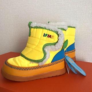 イフミー ブーツ(ブーツ)