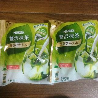 ネスレ(Nestle)のネスレ 贅沢抹茶  (甘さひかえめ)  ポーションタイプ 2袋(菓子/デザート)