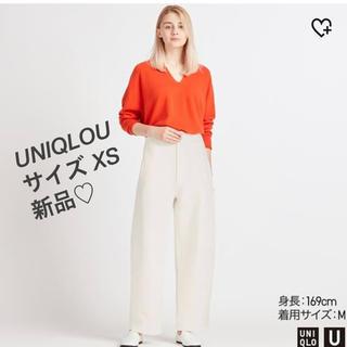 ユニクロ(UNIQLO)のユニクロユー UNIQLOU ワイドフィットカーブジャージーパンツ 標準丈(カジュアルパンツ)