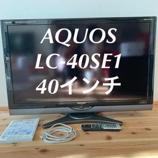 AQUOS - 液晶テレビ AQUOS  40インチ