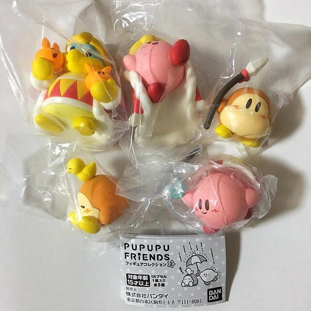 BANDAI PUPUPU FRIENDS Figure Collection 2 Gashapon 5 set mini figure capsule