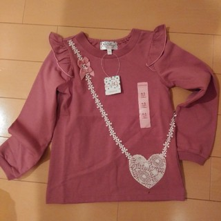マザウェイズ(motherways)のマザウェイズ トップス カットソー ロンT ピンク(Tシャツ/カットソー)