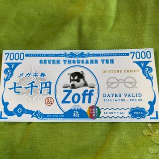 ゾフ(Zoff)の2020年 Zoff福袋 メガネ券(サングラス/メガネ)