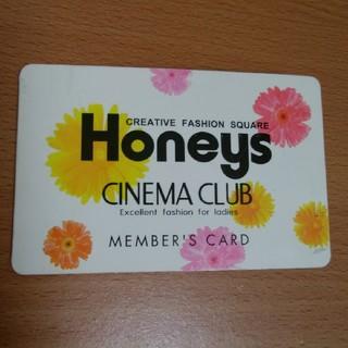 ハニーズ(HONEYS)の水唯一さん専用☆Honeysポイントカード(その他)